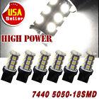 6X Pure White 7440 5050 18SMD LED 6000K Backup Reverse Light Bulbs W21W T20 7441