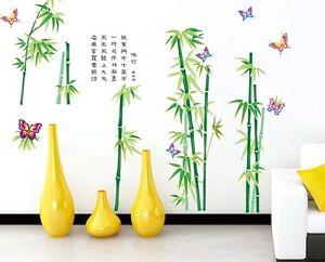 3d wandtattoo wandsticker wandaufkleber bambus schmetterling chinesische schrift ebay - Wandsticker bambus ...