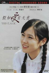 Details about The Classic DVD Son Ye Jin Cho Seung Woo NEW Edition English  Sub R3