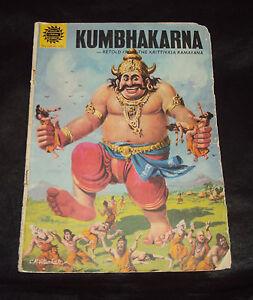 Antique C1980'S OLD AMAR CHITRA KATHA COMIC OF KUMBHAKARNA RARE