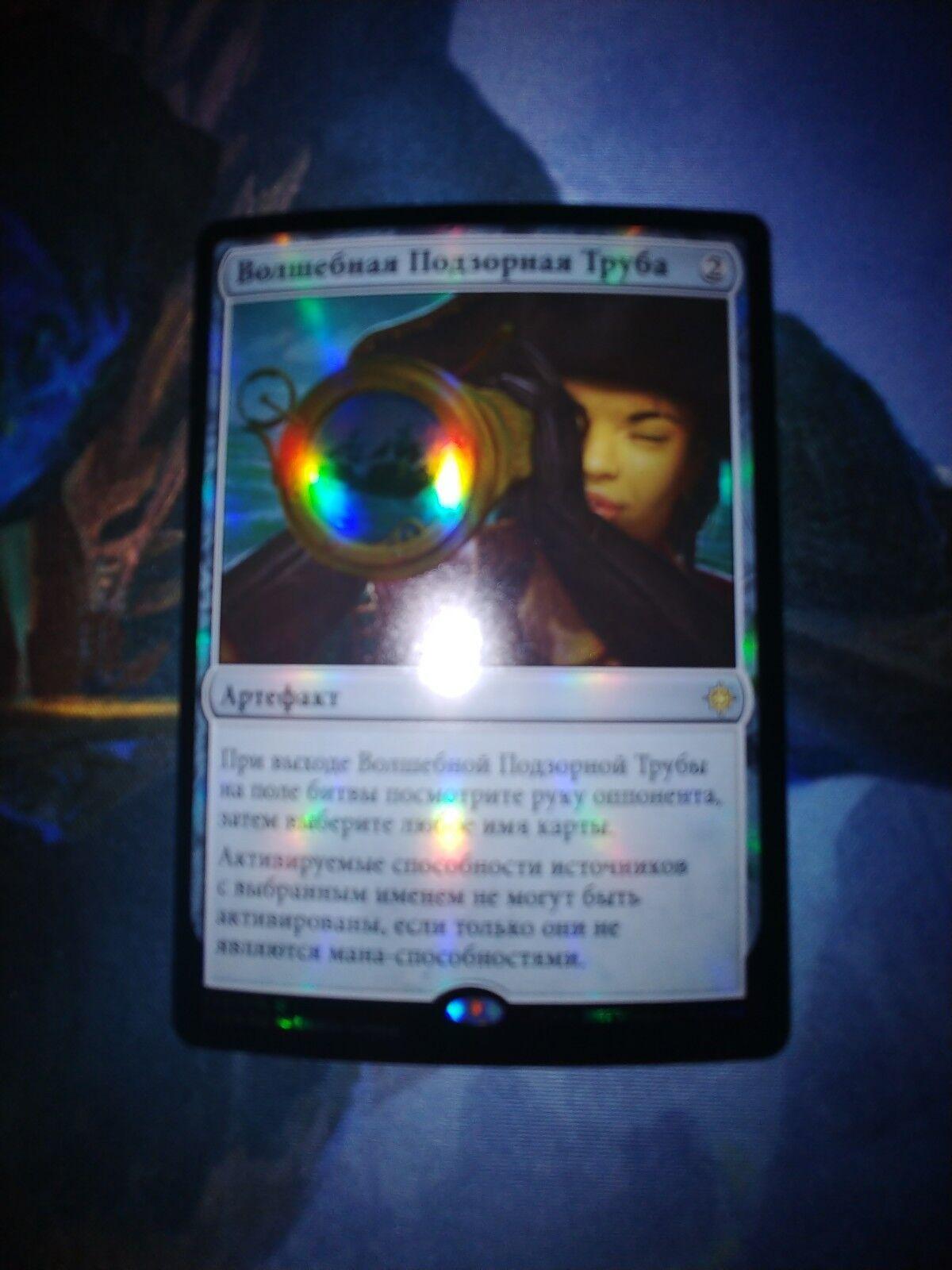 Sorcerous Spyglass Russian Foil Ixalan Magic the Gathering Mint
