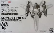 New BANDAI Chogokin Macross VF-25 MESSIAH SUPER PARTS OZMA Painted