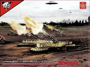 Fist Of War Wwii Canon 28cm Allemand 3 sur le support de charge E-75 Modelcollect Ua72192