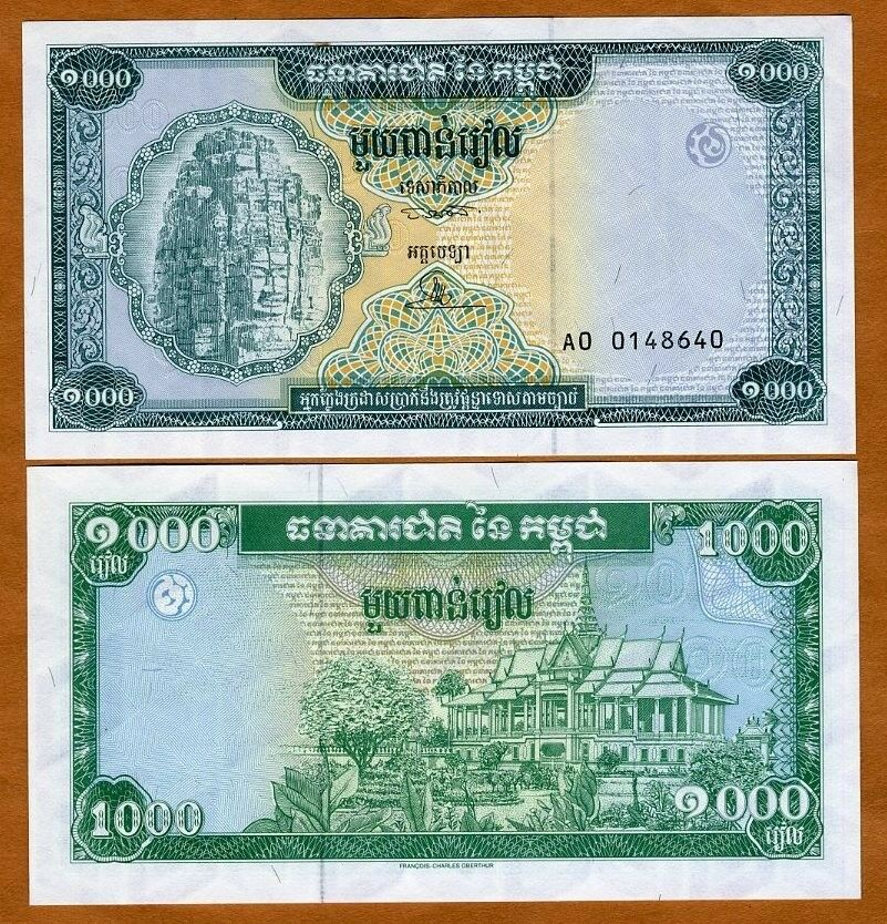 CAMBODIA 1000 1,000 RIELS 1995 P 44 UNC