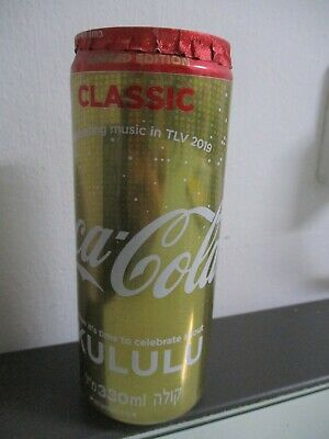 2 x 330 ml empty cans Limited edition Coca Cola  Israel Moslem Ramadan  !!!