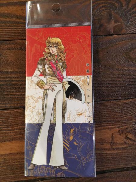 100% Vrai Versailles No Bara - La Rose De Versailles Set De Sticky Notes Fixation Des Prix En Fonction De La Qualité Des Produits
