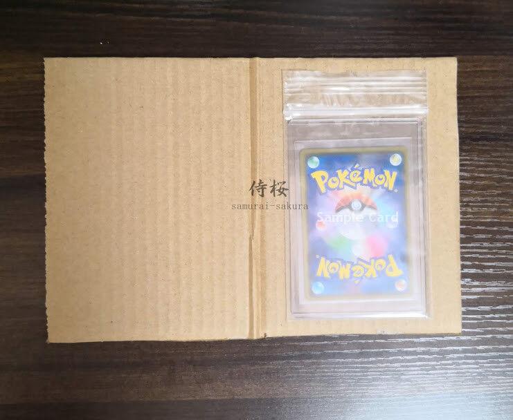 Pokemon Card Japanese Pikachu & Zekrom Zekrom Zekrom GX RR SR SR HR 4Cards Set SM9 Full Art f4bd97
