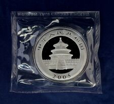 2005 China 1oz 0.999 Silver Panda 10 Yuan coin in Capsule - Mint Sealed  (T2/11)