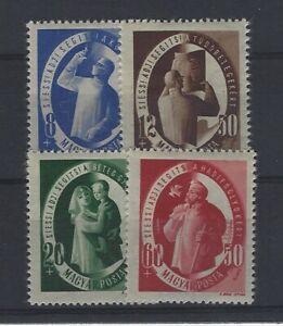 HONGRIE-Yvert-n-875-878-neuf-avec-charniere