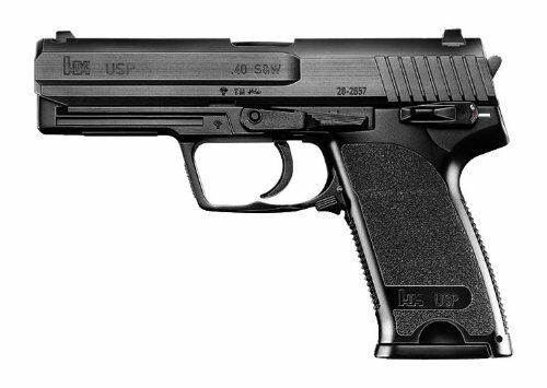 TOKYO MARUI ■No.16 H&K USP  Airsoft Toy BB 6mm 0.12g from JAPAN