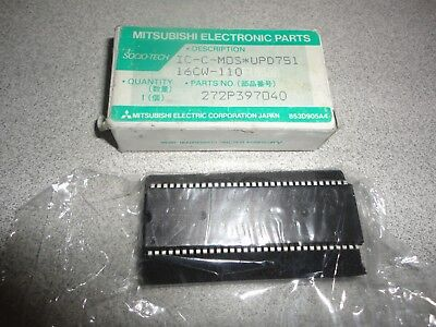 Ships from USA Mitsubishi Original M51516L