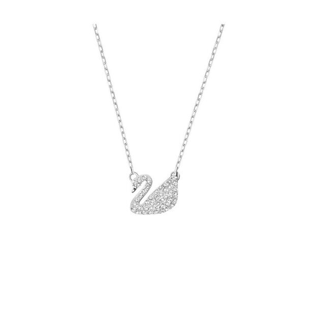 Swarovski 5187404 iconic silver swan necklace small ebay swarovski 5187404 iconic silver swan necklace small rrp 119 aloadofball Image collections