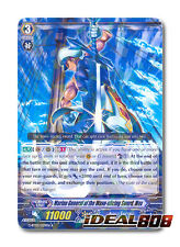 Cardfight Vanguard  x 4 Marine General of the Wave-slicing Sword, Max - G-BT02/0