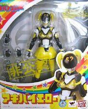 New Bandai S.H.Figuarts Akiba Ranger Akiba Yellow