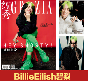 Billie Eilish on magazine Grazia, Chinese version, China ...