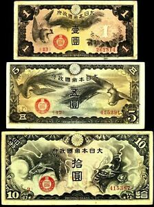 China-Japanese-Occupation-1940-gt-1-5-10-Yen-Military-Note-set-F-gt-VF