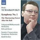 Boris Tchaikovsky - : Symphony No. 1; Suites (2007)