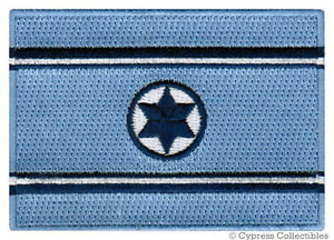 ISRAELI-AIR-FORCE-FLAG-PATCH-ISRAEL-MILITARY-EMBLEM-EMBROIDERED-IRON-ON-IAF-IDF