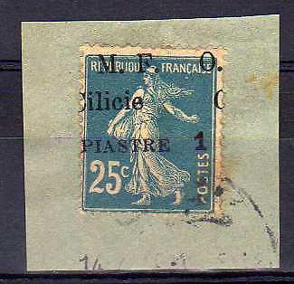CILICIE TURQUIE n° 83 oblitéré variété -  Cilicia Turkey used stamp