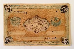 RUSSIA-CENTRAL-ASIA-BUKHARA-SOVIET-10000-RUBLES-1921-USSR-CURRENCY-No-500