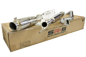 SR*S STAINLESS STEEL CATBACK EXHAUST FOR Nissan ALTIMA 1993 1994 1995 1996 1997