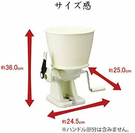 Tiger rice cake cutter Maru-Mochi-Kun SMX-5401-W Gift
