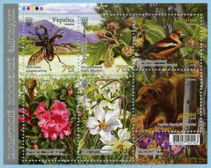 2018-l-039-Ukraine-Bloc-de-6-timbres-034-Carpates-reserve-de-biosphere-034