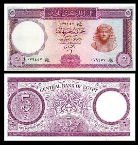 EGYPT-5-Pounds-EGP-1965-P-40-XF-gt-TUTANKHAMEN