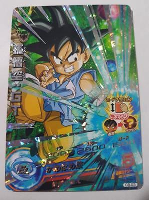 Carte Dragon Ball Z DBZ Dragon Ball Heroes God Mission Part SP #GDB-06 Promo
