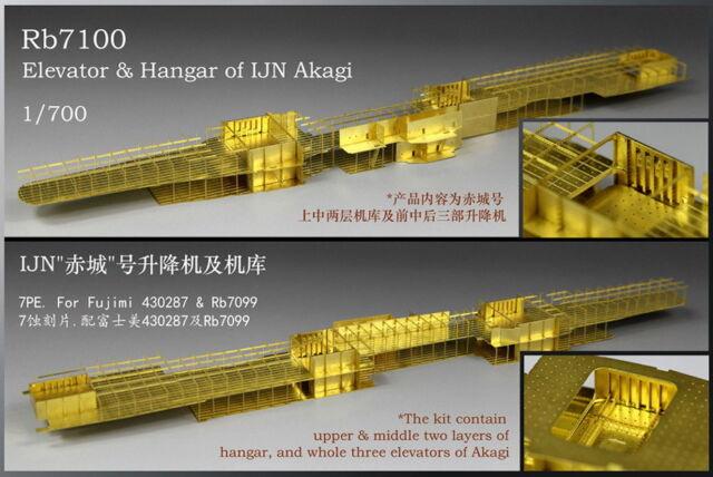 76e8216e0c9 Rainbow PE 1 700 Elevator   Hangar of IJN Akagi for Fujimi  430287 RB7099(RB7100