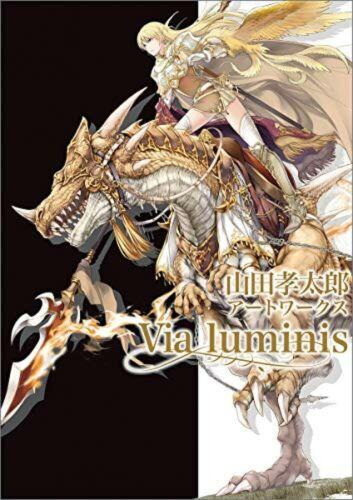 Kotaro Yamada Art Works Via luminis Anime Book illustration used Japan Limited