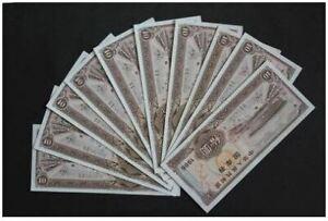 China-Treasury-Bond-10-1986-aUNC-1986-10-II-III-5463970-Rare