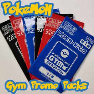 Pokemon Japanese Booster Pack SM-P GYM 7 Tournament Promo New Card Kangaskhan Gx
