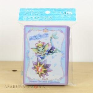 Pokemon-Center-Original-Kartenspiel-Huelle-Oceanic-Operette-Vaporeon-64-Armel