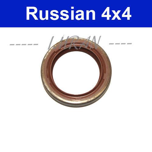 Simmerring Differential Vorderachse zur Antriebswelle links Lada Niva 2121