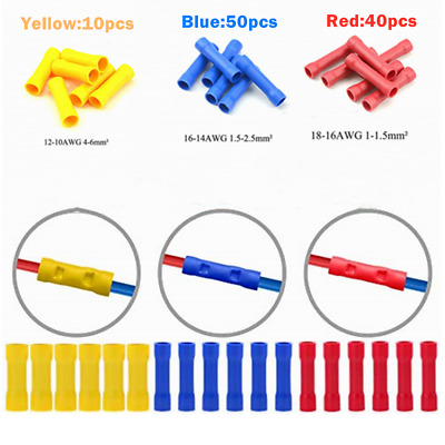 uxcell a16121500ux0221 2pcs Yellow Plastic Female Terminal Trumpet Cable Speaker Wires Connector for Cars 2 Pack