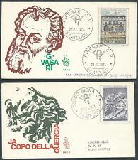 1974 ITALIA FDC VENETIA 388 ARTE ITALIANA TIMBRO ARRIVO - EDG30