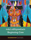 Beginning Cree by Solomon Ratt (Spiral bound, 2016)