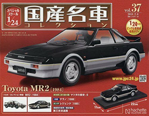 124 Special Scale Japanese Cars Collection Vol37 Toyota Mr2 1984 Die Cast