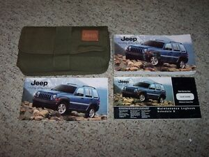 jeep liberty owners manual 2005