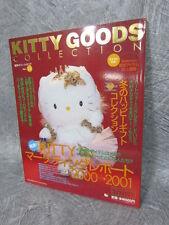 HELLO KITTY GOODS COLLECTION 12/2000 13 Catalog Sanrio Art Book Japanese *