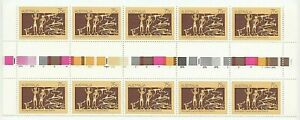 1982-039-Aboriginal-Music-and-Dance-039-MNH-Gutter-Strip-of-10-x-75-cent-Stamps