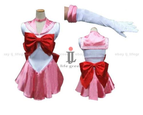 Sailor Moon Sailor Chibi Moon Chibiusa Rini Uniform Cosplay Clothing Costume