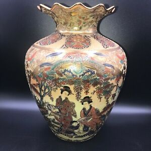 """Large Ceramic Porcelain Oriental Vase with Embossed Dots and lots of Gilt 11"""""""
