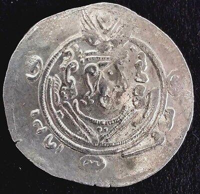 1/2 Drachm- Abbasiden- Tabaristan- Arab-sasanian- Persien-persian- Abbasid-nr.15 Reinweiß Und LichtdurchläSsig