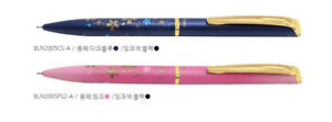 24K Gold // wCase // BLN2005 Pentel EnerGel Sakura Limited Edtion 2 Color Set