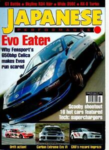 Details about JAPANESE PERFORMANCE MAGAZINE - 'EVO EATER' August 2006