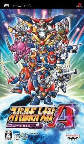 Used PSP Super Robot Taisen A Portable  SONY PLAYSTATION JAPAN IMPORT