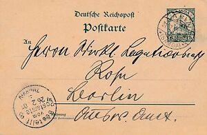 Apia-Samoa-Pfennig-Entire-Postal-Brief-Germany-Cover