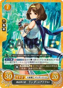 B12-093N Linda The Liberators/' Lightning Fire Emblem Cipher 12
